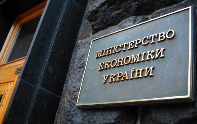 В МЭРТ не исключают досрочную отмену импортного сбора