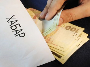 Чиновник горсовета г. Днепр попался на взятке в 10 тыс грн