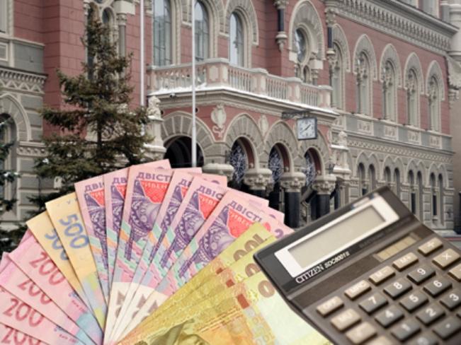 Рада определила зарплату членам наблюдательного совета НБУ в размере 250 тыс. грн в год