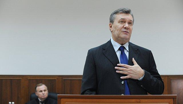Ростовский суд заявил о готовности организовать видеосвязь с Оболонским райсудом в рамках дела о госизмене Януковича