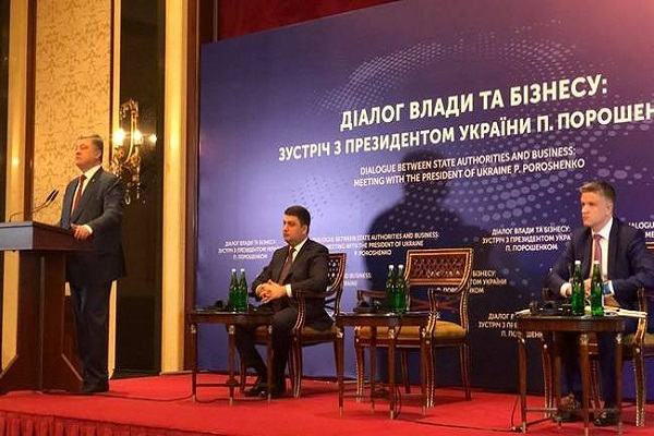 Президент подписал закон об ООО