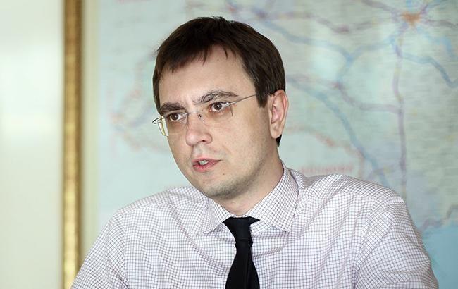 Кабмин выделит 800 млн гривен на три аэропорта - Омелян