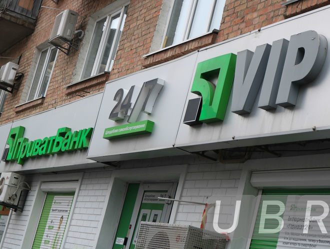 ПриватБанк предупредил клиентов о новой схеме мошенничества
