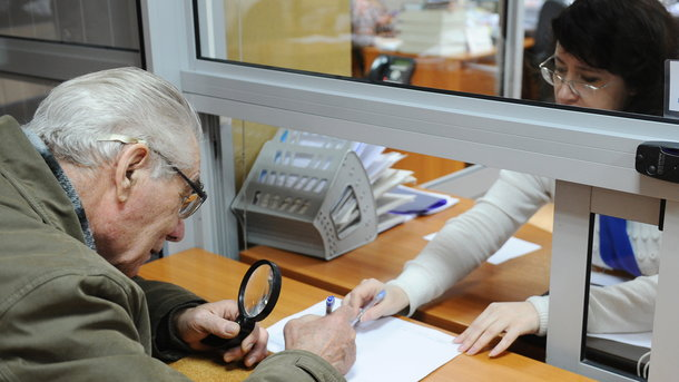 С 1 января Укрпочта не будет доставлять пенсии