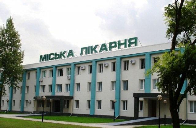 Украинские больницы заработают по-новому