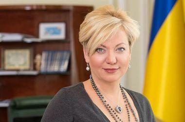 Гонтарева считает, что третий транш МВФ срывается из-за Шокина и Яресько