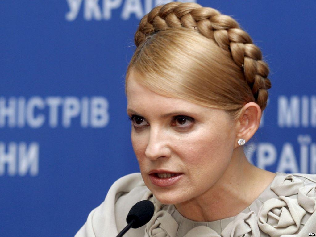 В Раде фракция Тимошенко поставила коалиции ультиматум