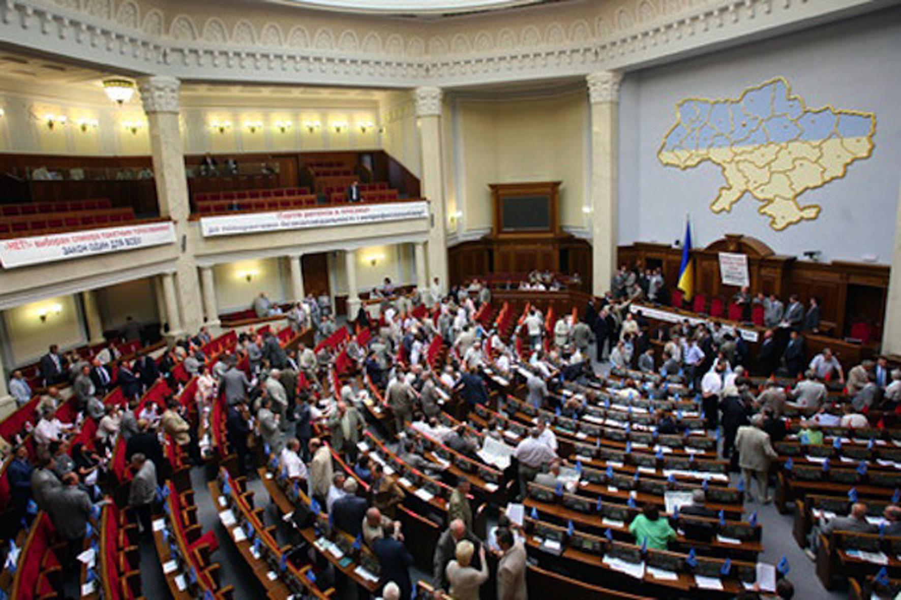 В Раде начали отслеживать прогулы депутатов