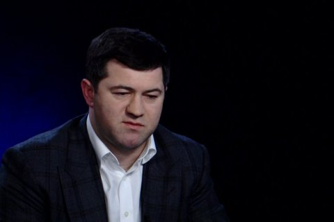 Глава ГФС Роман Насиров подставил генпрокурора Юрия Луценко на 996 миллионов гривен - эксперт