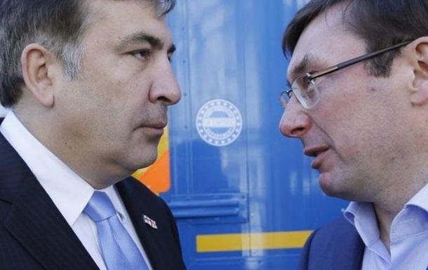 Луценко заявил, что Курченко давал Саакашвили с соратниками $0,5 млн за шатун в Украине