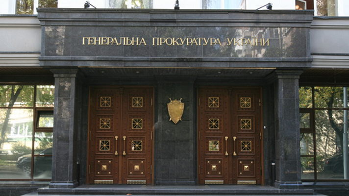 ГПУ отправила в суд 99 обвинительных актов в отношении судей-предателей из Крыма