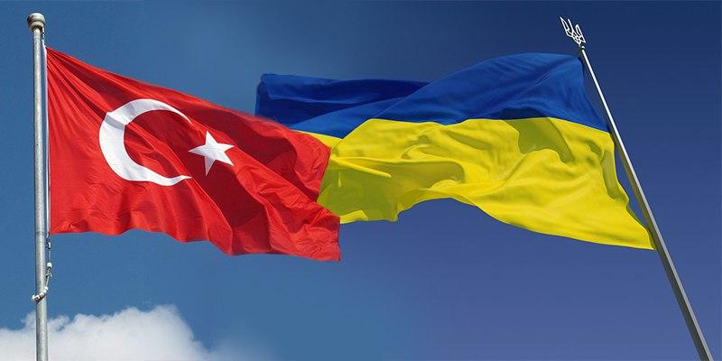 Украина активизировала переговоры с Турцией о создании ЗСТ