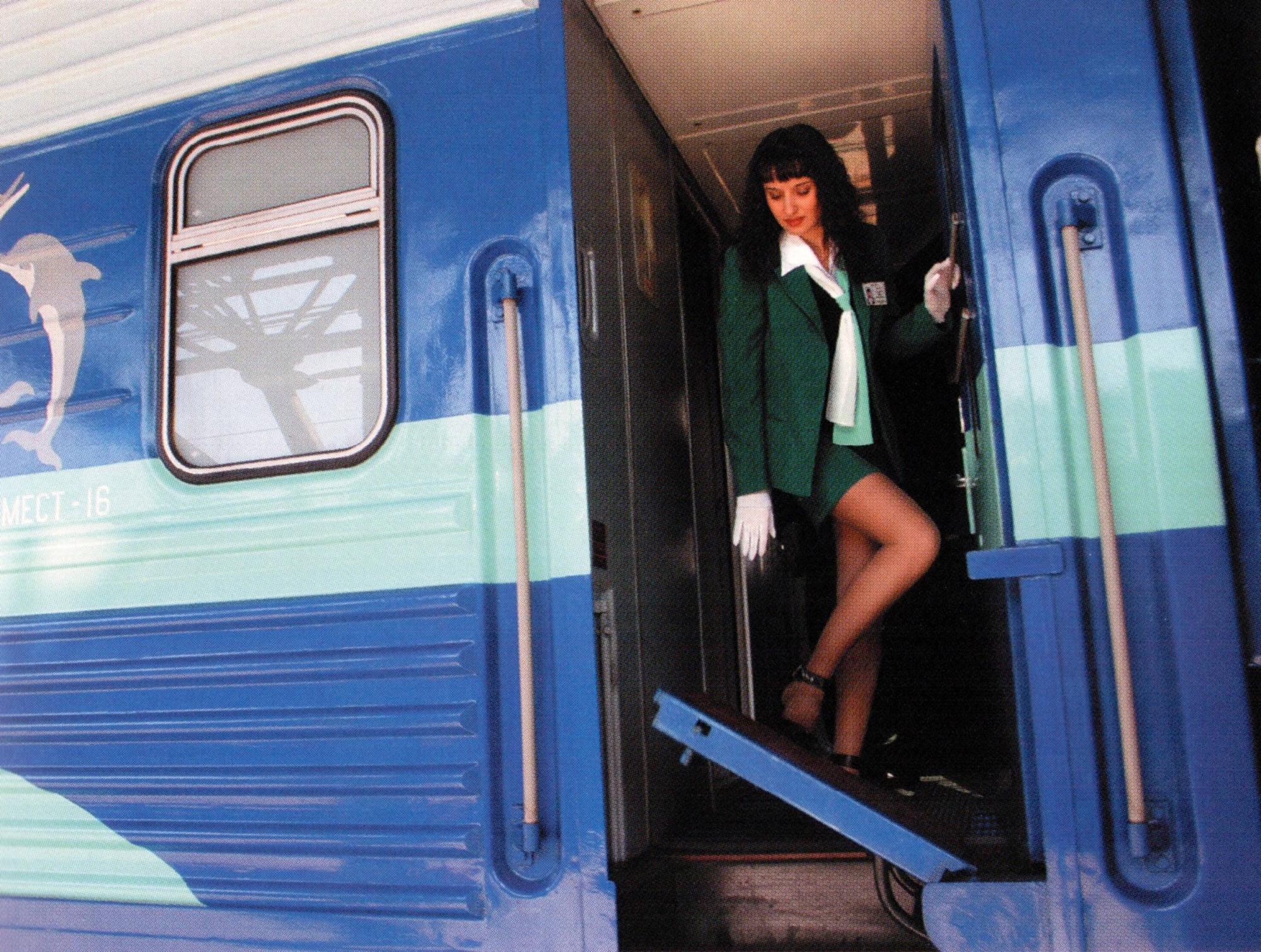 Железнодорожникам ужесточили порядок распоряжения имуществом «Укрзалізниці»