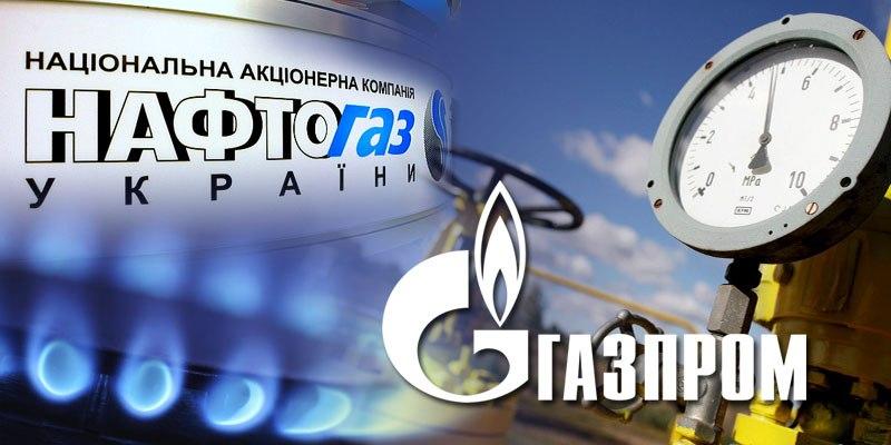 В «Нафтогазе» успокоили, что пик нового газового кризиса пройден
