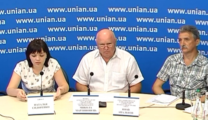 В Киеве фермеры презентовали новый революционный антирейдерский законопроект