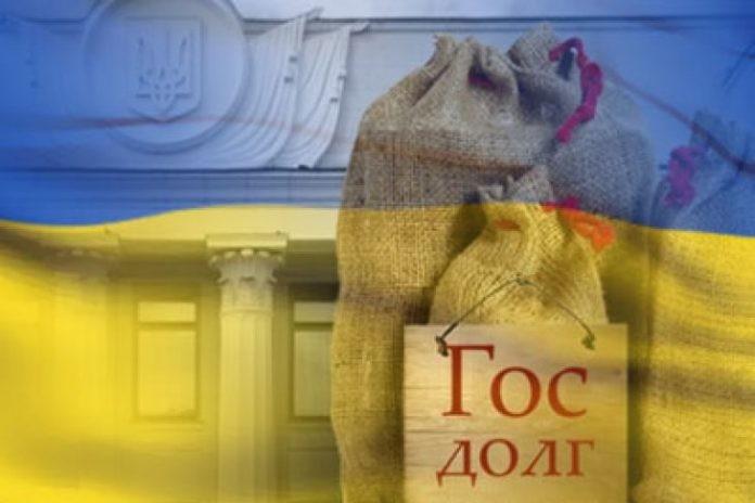 Госдолг Украины в $76,7 млрд: оптимисты Минфина неудачно блефуют, составив Стратегию его погашения