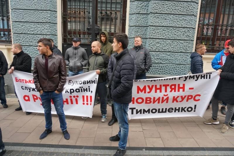 В Черновцах пикет против Юлии Тимошенко разгоняли с кулаками