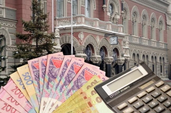 Банки задолжали НБУ более 104 млрд грн по кредитам рефинансирования
