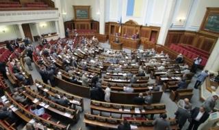 Полсотни нардепов в марте проигнорировали 90% голосований Рады – КИУ