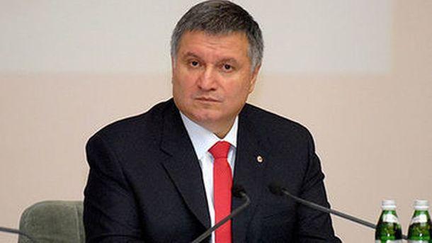 Аваков заявил о задержании диверсантов, связанных с экс-регионалами (ФОТО)