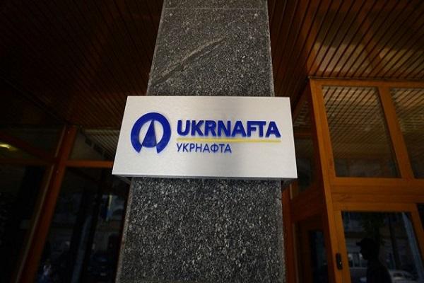 «Укрнафта» готова заплатить в бюджет 530 млн ренты