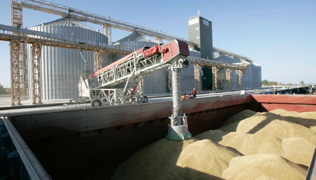 ГПЗКУ нарастила экспорт зерна почти на 30%