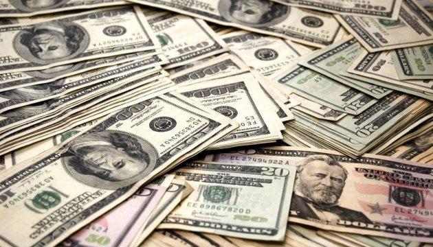 НБУ на аукционе продал банкам $66,6 миллиона