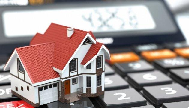 ФГИУ запустил новую единую базу оценки недвижимости