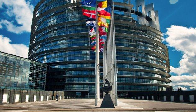 Европарламент утвердил миллиард для Украины