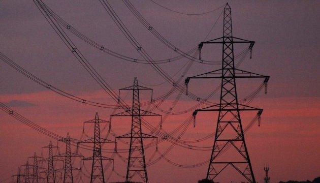 Кабмин обсудил ход реформы рынка электроэнергии