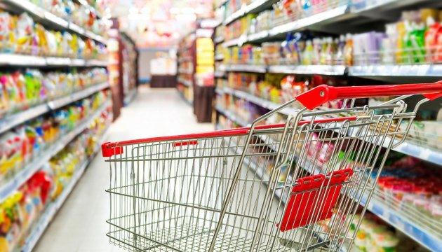 Украинцы в ТОПе по расходам на продукты