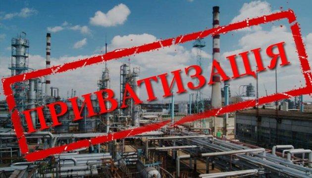 В Украине стартовала большая приватизация