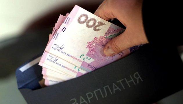 За неделю с должников «выбили» почти 21 млн грн зарплатного долга