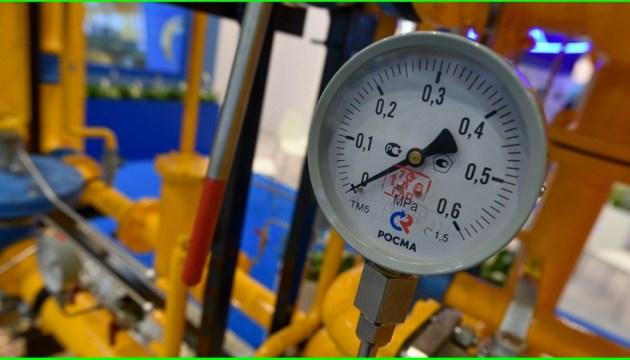 Предприятия уменьшили долг перед Нафтогазом на 0,3%