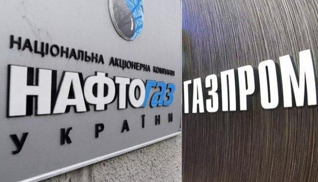 Нафтогаз взыскал с Газпрома $9 млн переплаты за транзит