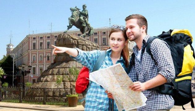 Туризм в 2017 году принес Украине 1,5% ВВП