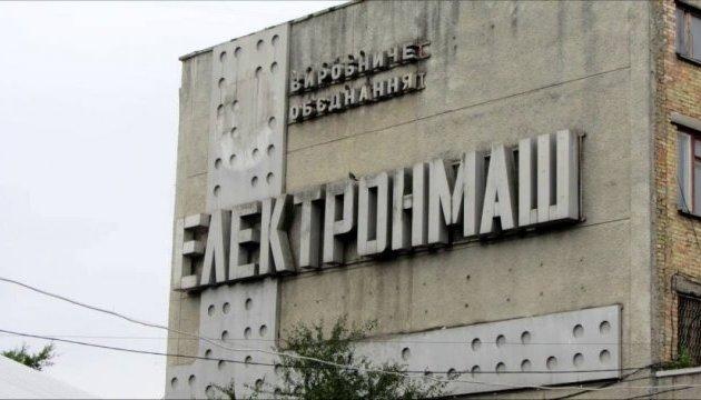 Экс-директор Электронмаша Мова блокирует работу инвентаризационной комиссии