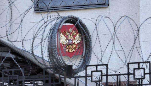 СНБО ввел новые санкции против РФ