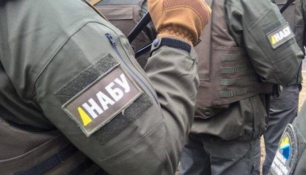 НАБУ сообщило о подозрении сотруднику ГПУ