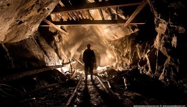 ЕС предложил помощь Украине закрыть опасные шахты