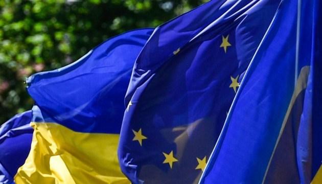 Товарооборот между Украиной и ЕС вырос на 15,8%