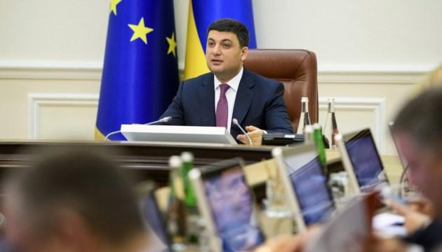 В Украине реальная зарплата выросла на 11,8 % - Гройсман