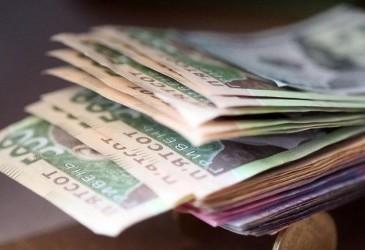 Минюст опубликовал список предприятий - должников по выплате зарплаты