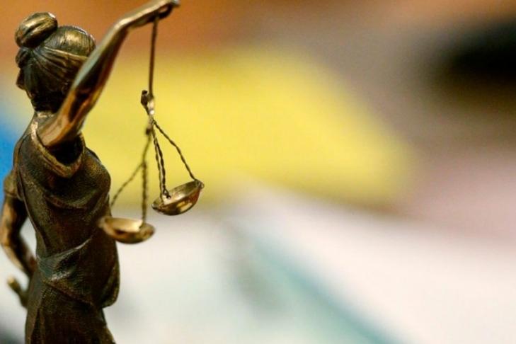 Апелляционный суд в Великобритании отправил на новое рассмотрение иск РФ к Украине о долге Януковича