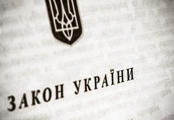 Порошенко подписал закон об отмене штрафных санкций из-за кибератак