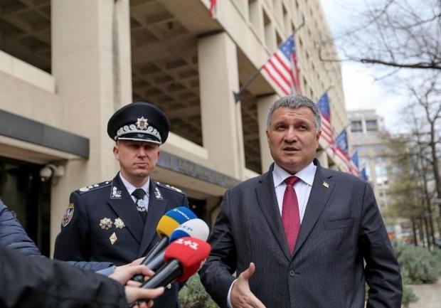 МВД Украины подписало меморандум о сотрудничестве с ФБР