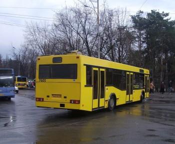 Бесплатный автобус из Броваров в Киев «внезапно» прекратил работу в первый же день