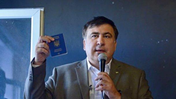 Возвращение Михо: соратники выдвинули требования к главам пограничников и ГМС