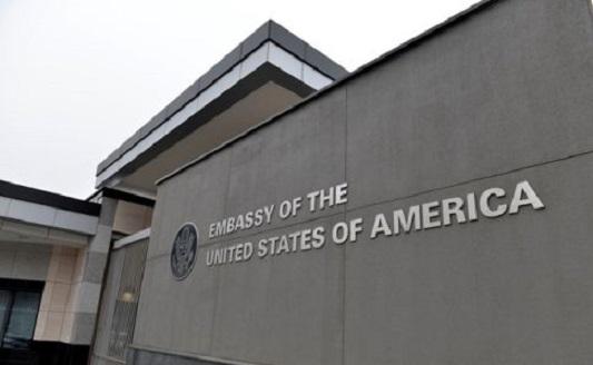 Взрыв на территории посольства США в Киеве: полиция квалифицирует как теракт