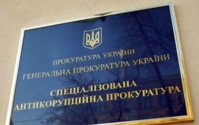 САП отправила в суд обвинительный акт по делу заместителя прокурора Кировоградской области